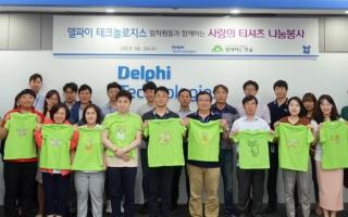 group of employees showing neon green t-shirts they made for charity.